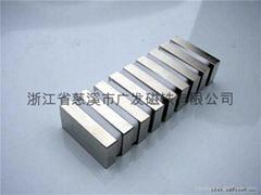 大規格磁鐵釹鐵硼大方塊