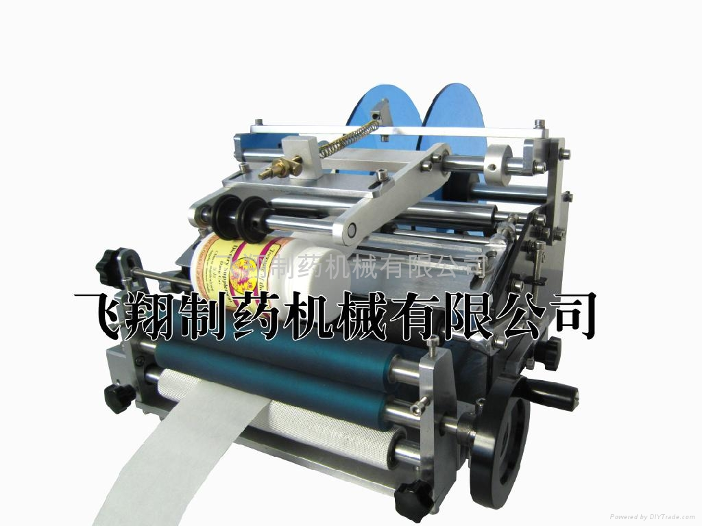 Mini round bottle labeling machine ML-640 1