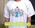 个性奥运T恤 1