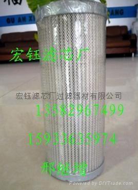 FBX-250*10黎明濾芯FAX-1000*10 4