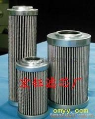 FBX-250*10黎明濾芯FAX-1000*10