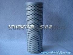 滤油机滤芯CZX-40*10