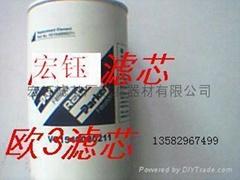 鑽機除塵濾芯P191115