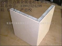 石材蜂窝板.天花板.异型铝天花.铝单板.铝幕墙