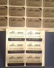 Brushed silver label