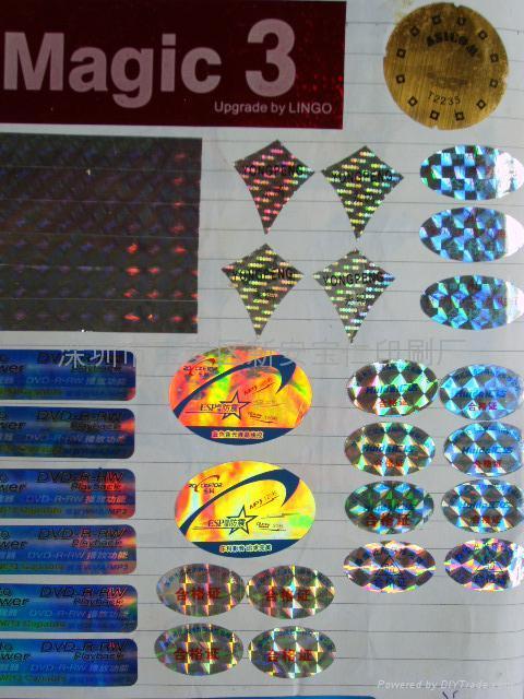 Laser anti-counterfeit trademarks