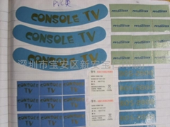 Silk screen trademark