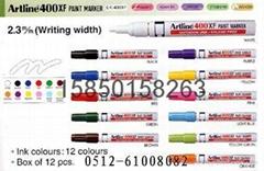 环保油漆笔