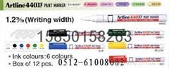 EK-440XF环保雅丽油漆笔