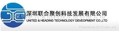 深圳市光祥科技有限公司
