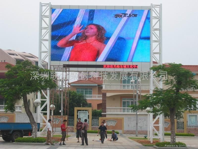 深圳LED全彩顯示屏單元板 1