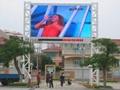 深圳LED全彩顯示屏單元板