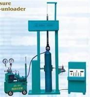 鋼瓶水壓試驗設備/鋼瓶試壓裝卸機