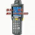 SYMBOL MC3000移動