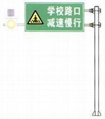 惠州反光标志牌