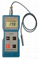 coating thickness meter in seperate