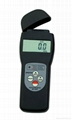 moisture meter in search type
