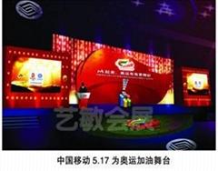 昆明展覽製作工廠 展台舞臺搭建 燈光音響配套服務