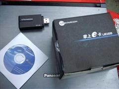 PHS-E168上網卡