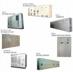 低壓配電櫃北京