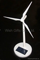 ABS Material Solar Powered Wind Turbine