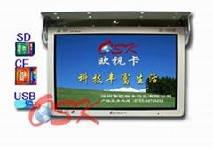 欧视卡3G传输车载广告机