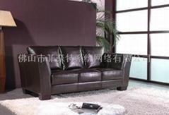 Sofa (XL193)