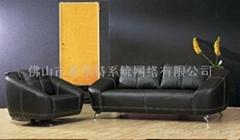Leather Sofa ( XL351)