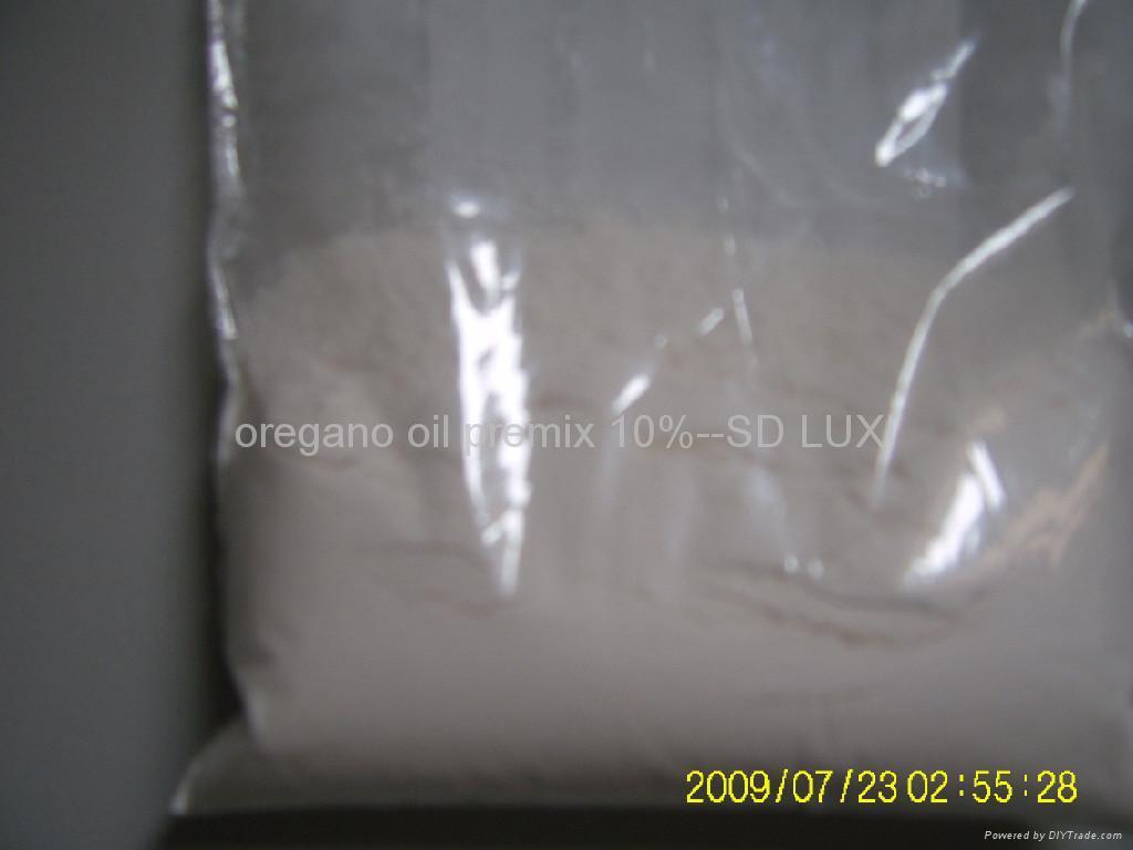 Cyromazine pure 1