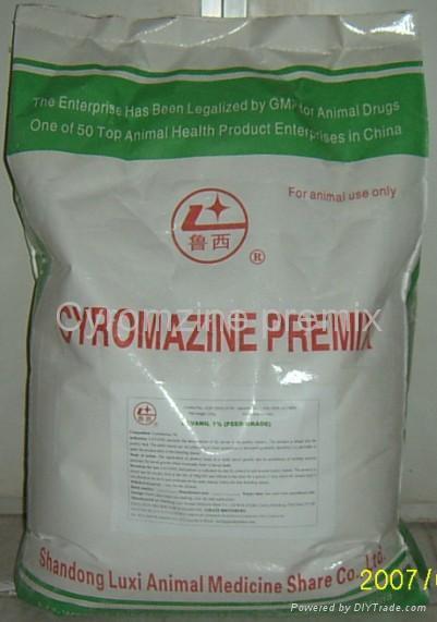 Cyromazine 2