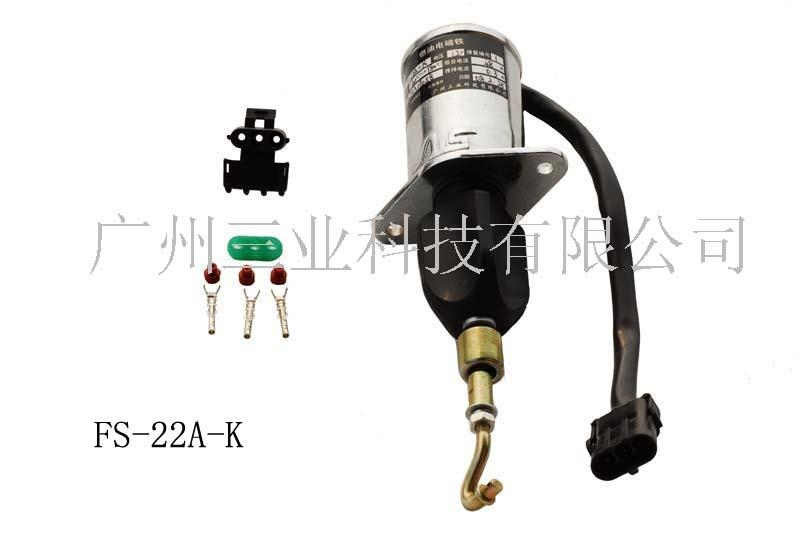 diesel fuel solenoid fs 22 sunyear china manufacturer automation system