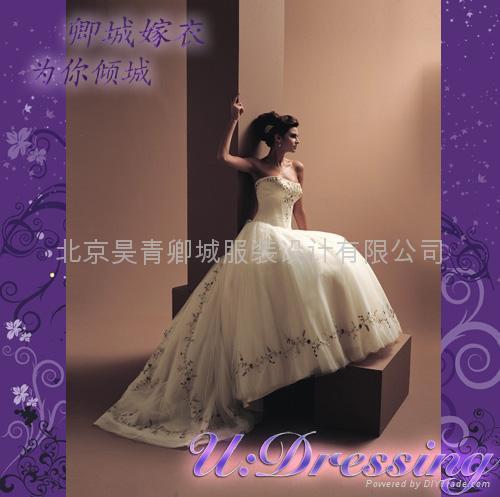 卿城婚紗禮服定製~宮廷式奢華彩線繡嫁衣~復古華美新娘 1