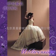 卿城婚紗禮服定製~宮廷式奢華彩線繡嫁衣~復古華美新娘