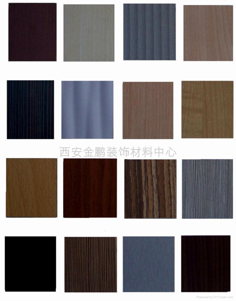 类别: 建筑,装饰 / 吸音,隔音材料 标签: 吸音板 , 声学材料 , 木质