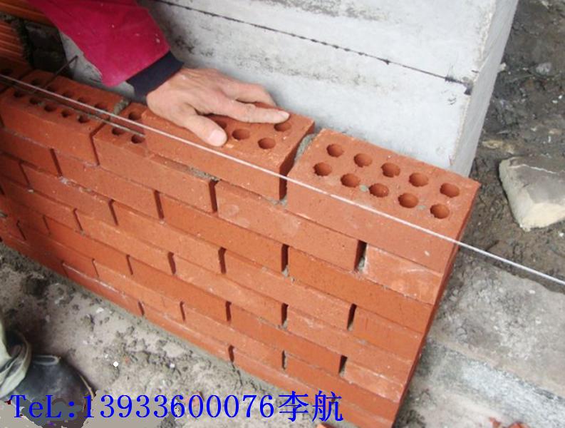 紅色拉毛面清水磚 3