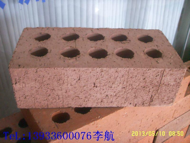 紅色拉毛面清水磚 4