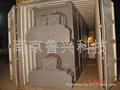 干式生石灰消化器 2