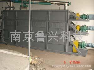干式生石灰消化器 3