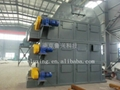 professional quick and hydrated lime product processing machine supplier