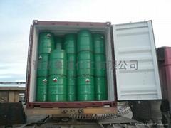 sodium ethyl xanthate
