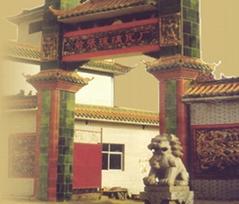Henan Yanshi  Classical Gardens Co.,Ltd.