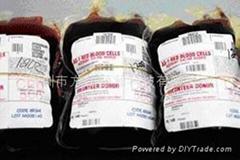 移動醫院之血站管理系統應用解決方案