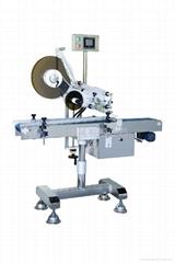 RH-500 Top Labeling Machine