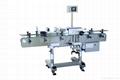 RH-700 Round Labeling Machine 1