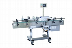 RH-700 Round Labeling Machine
