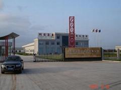 Shandong ShunFengFan Biological Engineering Co., Ltd