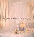 children baby  flower single size mosquito net 5