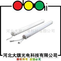 LED七彩护栏管