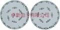 射燈板 鋁基板PCB-21W單