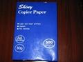A4 copy paper 96%~98% brightness, mixed